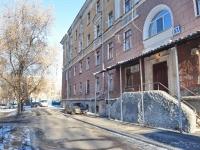 叶卡捷琳堡市, Mamin-Sibiryak st, 房屋 57А. 公寓楼