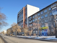 Yekaterinburg, Mamin-Sibiryak st, house 59. Apartment house