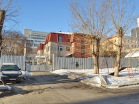 Екатеринбург, детский сад №303, улица Мамина-Сибиряка, дом 64А