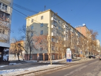 Yekaterinburg, Mamin-Sibiryak st, house 64. Apartment house