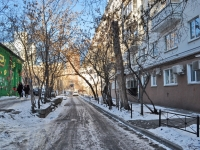 Yekaterinburg, Mamin-Sibiryak st, house 70. Apartment house
