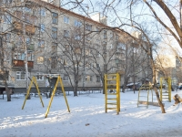 Yekaterinburg, Mamin-Sibiryak st, house 73. Apartment house