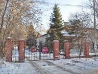 Yekaterinburg, Mamin-Sibiryak st, house 75А. governing bodies