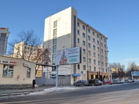 Yekaterinburg, Mamin-Sibiryak st, house 80. office building