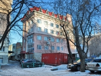 neighbour house: st. Mamin-Sibiryak, house 85Б. multi-purpose building