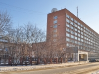Екатеринбург, улица Мамина-Сибиряка, дом 85. офисное здание