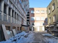 叶卡捷琳堡市, Mamin-Sibiryak st, 房屋 85. 写字楼