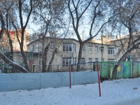 neighbour house: st. Mamin-Sibiryak, house 91А. nursery school №345