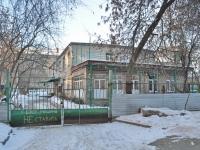 Екатеринбург, детский сад №345, улица Мамина-Сибиряка, дом 91А