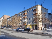 Yekaterinburg, Mamin-Sibiryak st, house 97. Apartment house