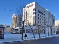 Yekaterinburg, hotel PARK INN, Mamin-Sibiryak st, house 98