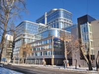 Екатеринбург, улица Мамина-Сибиряка, дом 101. офисное здание