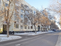 Yekaterinburg, Mamin-Sibiryak st, house 102. Apartment house