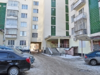 Yekaterinburg, Mamin-Sibiryak st, house 104. Apartment house