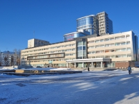 Yekaterinburg, Mamin-Sibiryak st, house 111. governing bodies