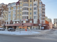 Yekaterinburg, Mamin-Sibiryak st, house 126. Apartment house