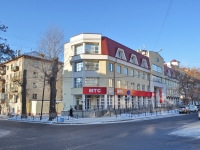 Yekaterinburg, Mamin-Sibiryak st, house 128. office building