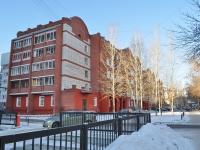Екатеринбург, улица Мамина-Сибиряка, дом 130. многоквартирный дом