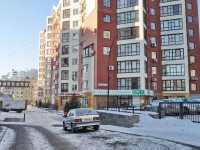 Yekaterinburg, Mamin-Sibiryak st, house 132. Apartment house