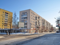 Yekaterinburg, Mamin-Sibiryak st, house 137. Apartment house