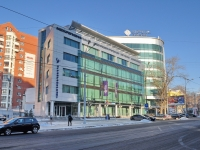 Yekaterinburg, Mamin-Sibiryak st, house 140. office building