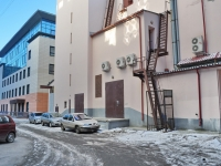 Екатеринбург, театр ТЕАТР КУКОЛ, улица Мамина-Сибиряка, дом 143