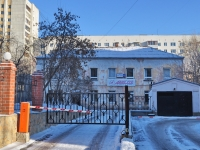 neighbour house: st. Mamin-Sibiryak, house 171А. office building