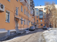 Yekaterinburg, Mamin-Sibiryak st, house 171. Apartment house