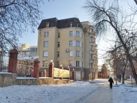 Yekaterinburg, Mamin-Sibiryak st, house 177. Apartment house
