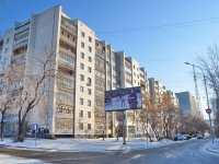 Yekaterinburg, Mamin-Sibiryak st, house 193. Apartment house