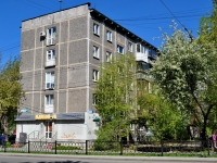 neighbour house: st. Mamin-Sibiryak, house 71. Apartment house