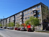 Yekaterinburg, Mamin-Sibiryak st, house 8. Apartment house