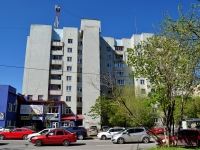 neighbour house: st. Mamin-Sibiryak, house 10. Apartment house