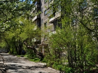 Yekaterinburg, Mamin-Sibiryak st, house 23. Apartment house
