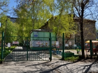 neighbour house: st. Mamin-Sibiryak, house 35. nursery school №369, Светлячок