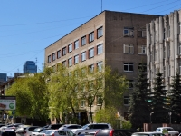 Yekaterinburg, Mamin-Sibiryak st, house 38. office building