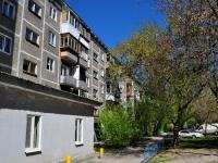 Yekaterinburg, Mamin-Sibiryak st, house 51. Apartment house