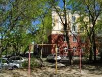 Yekaterinburg, Mamin-Sibiryak st, house 57А. Apartment house