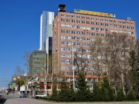 Yekaterinburg, Mamin-Sibiryak st, house 58. office building