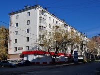 соседний дом: ул. Мамина-Сибиряка, дом 70. многоквартирный дом