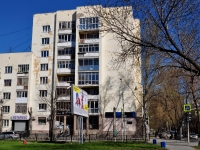 neighbour house: st. Mamin-Sibiryak, house 104. Apartment house