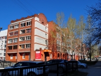 neighbour house: st. Mamin-Sibiryak, house 130. Apartment house