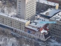 叶卡捷琳堡市, 剧院 ТЕАТР КУКОЛ, Mamin-Sibiryak st, 房屋 143