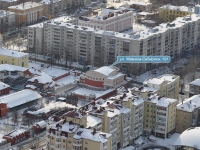 Yekaterinburg, Mamin-Sibiryak st, house 191. zoo