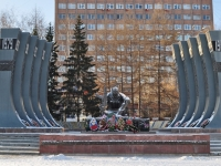 Yekaterinburg, monument Черный тюльпанMamin-Sibiryak st, monument Черный тюльпан