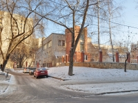 Yekaterinburg, Mamin-Sibiryak st, office building