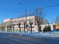叶卡捷琳堡市,  , house 1. 写字楼