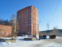 Yekaterinburg, Bisertskaya st, house 2Б. Apartment house