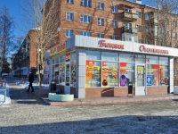 neighbour house: st. Bisertskaya, house 2В. store