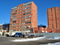 Yekaterinburg, Bisertskaya st, house 4В. Apartment house